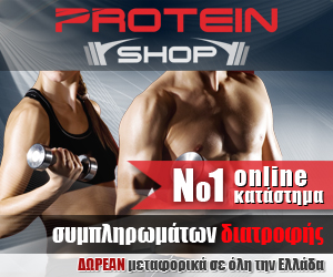 PROTEIN 300*250 A
