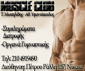 MISAILIDIS NEW FITNESS BODYBUILDING