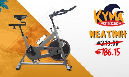 Κάψε λίπος στο Speeding Bike by X-TREME Stores