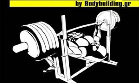 2o Atlas Challenge by Bodybuilding.gr